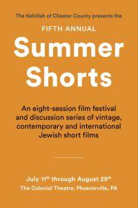 Summer Shorts Film Festival