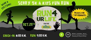 RUN4URLIFE 5K