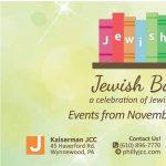 2018 JCC Jewish Book Festival