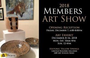 2018 Members Art Show