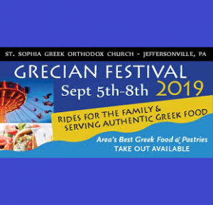 St. Sophia Grecian Festival