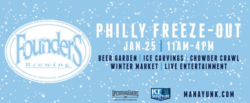 Philly Freeze Out