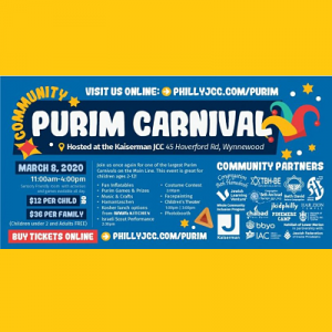 Community Purim Carnival