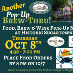 (Another) Pop-Up Brew Thru! A Neighborhood Pick-Up Night at Historic Sugartown