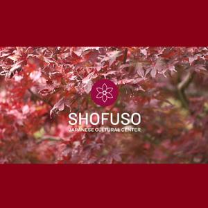 Shofuso Japanese House Tours