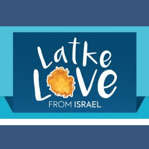 Latke Love from Israel - On Zoom!
