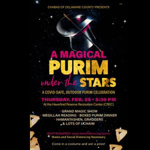 A Magical Purim Under the Stars