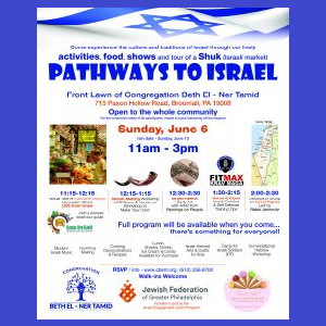Outdoor Event - Pathways to Israel